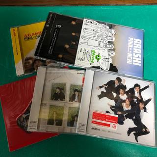アラシ(嵐)の嵐シングルCD 初回限定盤6枚セット(アイドルグッズ)