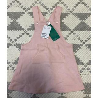 エイチアンドエム(H&M)の8月末までの限定出品 ☆新品 H&Mのジャンパースカート(スカート)