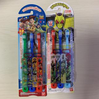 バンダイ(BANDAI)の新品 歯ブラシ 6本(歯ブラシ/歯みがき用品)