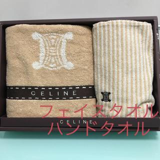 セリーヌ(celine)の蘭丸様専用(タオル/バス用品)