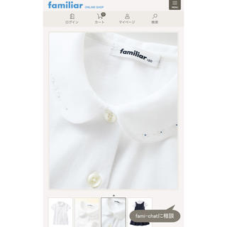 familiar - 美品 二度のみ使用 ファミリア 現行品 半袖 ブラウス 120㎝ リボン