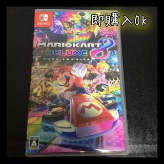 ニンテンドウ(任天堂)のマリオカート8 デラックス Switch 任天堂 ソフト(家庭用ゲームソフト)