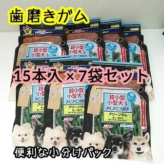 ドギーマン グリーンガム 7袋セット 犬 おやつ ペットフード 歯みがきガム(ペットフード)
