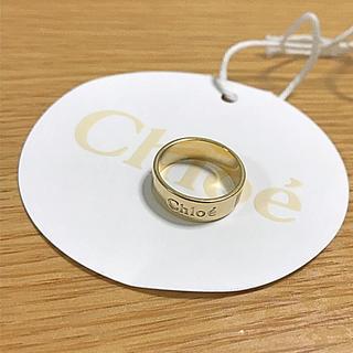 クロエ(Chloe)のクロエ 未使用 指輪 13号(リング(指輪))