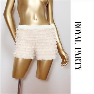 ROYAL PARTY - ROYAL PARTY チュールフリル ショートパンツ♡リリーブラウン デイシー