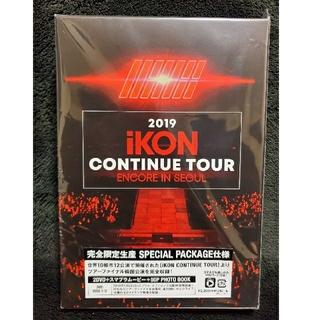 アイコン(iKON)のikon💗2029ツアーDVD 新品 限定生産アンコン バビユニョンジナン(K-POP/アジア)
