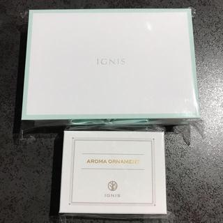 イグニス(IGNIS)の【新品未開封】イグニス☆アロマセット(アロマグッズ)
