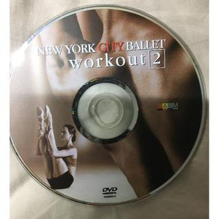 NYC ballet ニューヨーク・シティ・バレエ・ワークアウト2 [DVD](趣味/実用)