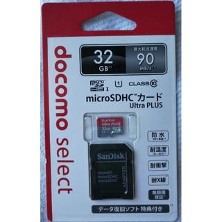 エヌティティドコモ(NTTdocomo)のdocomoセレクト 新品 防水 microSD カード32GB 高品質(PC周辺機器)