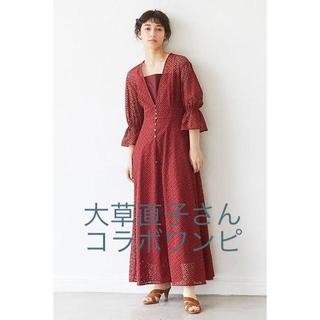 ガリャルダガランテ(GALLARDA GALANTE)の刺繍レースドレス(ロングワンピース/マキシワンピース)