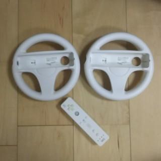 ウィー(Wii)のマリオカートハンドル2個とリモコンセット(家庭用ゲーム機本体)