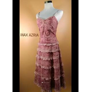 ビーシービージーマックスアズリア(BCBGMAXAZRIA)のBCBGMAXAZRIA 状態良好 パーティードレス イブニングドレス(ロングドレス)