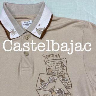 カステルバジャック(CASTELBAJAC)のカステルバジャック 半袖 ポロシャツ サイズ1 CASTELBAJAC(ポロシャツ)
