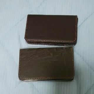 名刺入れ カードケース×2(名刺入れ/定期入れ)