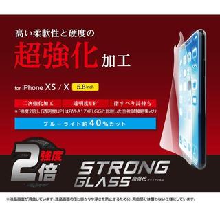 エレコム(ELECOM)のiPhoneX/XS/11Pro 超強化ガラス 8/7 超強靭BLカット 計2個(保護フィルム)