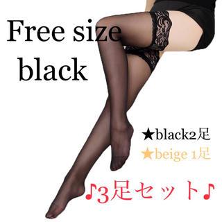 アツギ(Atsugi)の⭐︎ストッキング⭐︎3点セット♪(ブラック2点・ベージュ1点)(タイツ/ストッキング)