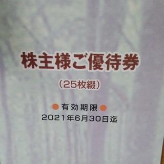 AEON - イオン 株主優待券 100円×15枚