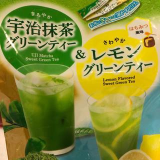 森半☆グリーンティー10(茶)