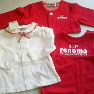 レノマ(RENOMA)の新品☆レノマ ベビー3点セット 80センチ 日本製①(ロンパース)