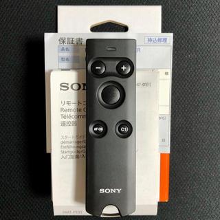 ソニー(SONY)のソニー SONY ワイヤレスリモートコマンダー RMT-P1BT 未使用(その他)