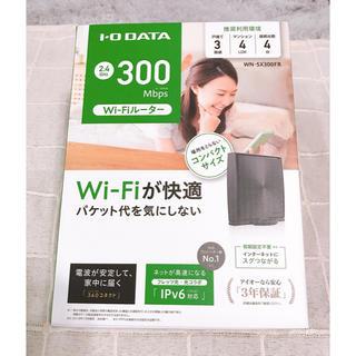アイオーデータ(IODATA)の[新品・未開封]I・O DATA Wi-Fiルーター WN-SX300FR(PC周辺機器)
