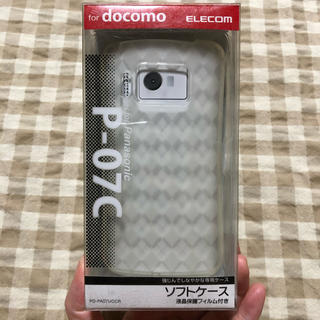 エヌティティドコモ(NTTdocomo)の新品未開封 docomo ドコモ P-07C 携帯ケース ソフトケース(Androidケース)