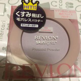 REVLON - レブロン スキンライト プレスト パウダー 104 ラベンダー(10g)