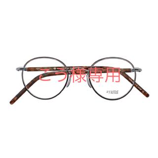 アヤメ(Ayame)のayame SIPPOU  眼鏡(サングラス/メガネ)
