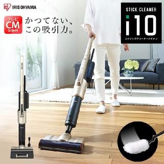 新品未使用 アイリスオーヤマ i10 コードレス掃除機  IC-SLDCP9(掃除機)