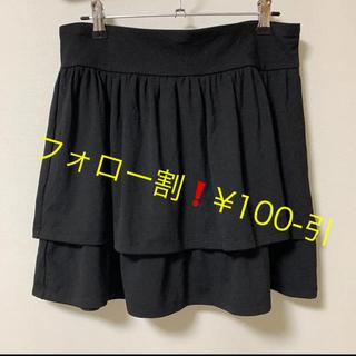 ユニクロ(UNIQLO)のタグ付 未使用 ユニクロ ソフトスカート サイズL 黒(その他)