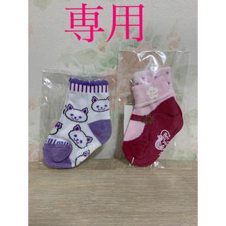 アナスイミニ(ANNA SUI mini)の値下げ‼︎ アナスイミニ(ナルミヤ)靴下二足セット♪ 9〜11㎝(靴下/タイツ)
