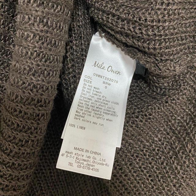 Mila Owen(ミラオーウェン)のミラオーウェンサマーニット レディースのトップス(ニット/セーター)の商品写真