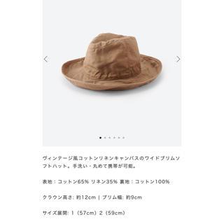 ユナイテッドアローズ(UNITED ARROWS)のキジマタカユキ 帽子 新品未使用(ハット)
