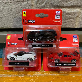 フェラーリ(Ferrari)のトミカ・ブラーゴ フェラーリF40EnzoLaFerrari3インチ 3台セット(ミニカー)