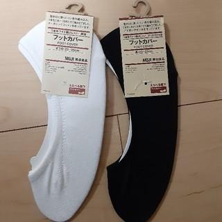 ムジルシリョウヒン(MUJI (無印良品))の靴下(ソックス)