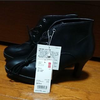 ユニクロ(UNIQLO)のユニクロ ショートブーツ 24.5(ブーツ)