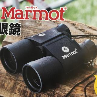 マーモット(MARMOT)のMonoMax 8月号増刊号 付録のみ(その他)