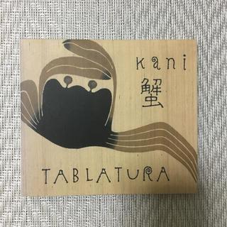 タブラトゥーラ 蟹(宗教音楽)