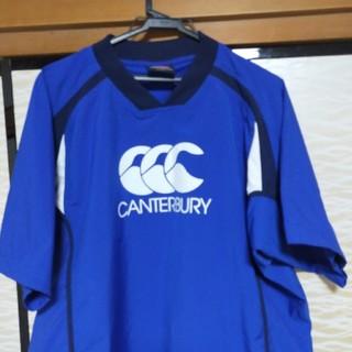 カンタベリー(CANTERBURY)のカンタベリー ジャージ ハーフパンツ ラグビー セット ブルー(ラグビー)