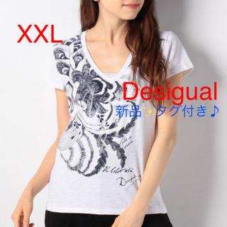 デシグアル(DESIGUAL)の新品✨タグ付き♪未開封❣️ボタニカルプリント柄TシャツXXLサイズ お値下げ‼️(Tシャツ(半袖/袖なし))