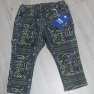 ブリーズ(BREEZE)のブリーズ 80 長ズボン(パンツ)