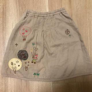 ニットプランナー(KP)のKP Knit Planner ニットプランナー スカート 100cm (スカート)