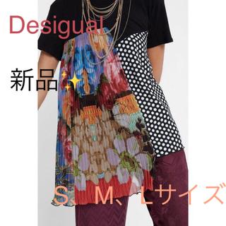 デシグアル(DESIGUAL)の新品✨タグ付き♪デシグアル トップス S、M、Lサイズ お洒落なTシャツ (Tシャツ(半袖/袖なし))