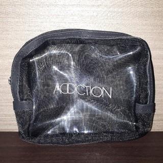 アディクション(ADDICTION)の期間限定価格早い者勝ちアディクション化粧ポーチ(ポーチ)