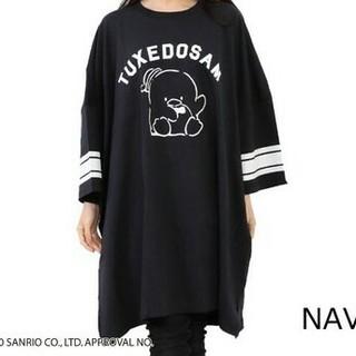 サンリオ(サンリオ)のサンリオ タキシードサムスーパーBIG Tシャツ フリーサイズ(Tシャツ(長袖/七分))