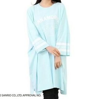 サンリオ(サンリオ)のサンリオ シナモロール スーパーBIG Tシャツ フリーサイズ(Tシャツ(長袖/七分))