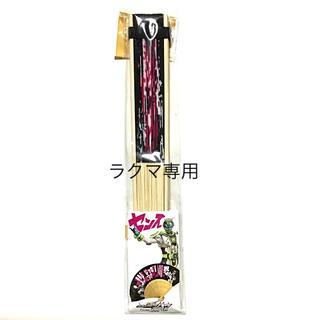 バンダイ(BANDAI)の劇場版 仮面ライダージオウ Over Quartzer ウォズ センス 扇子(その他)