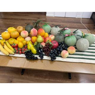 果物 フルーツ サンプル(フルーツ)
