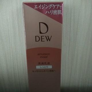 デュウ(DEW)のDEW エマルジョン しっとり(100ml)(乳液/ミルク)