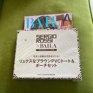 BAILA(ファッション)